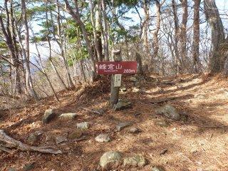 s02蜂倉山頂