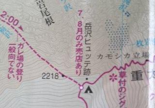 s岳沢ヒュッテ跡