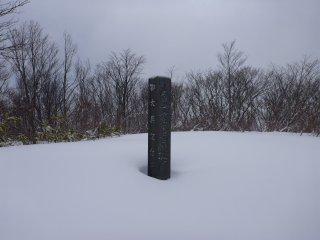 s山頂石碑