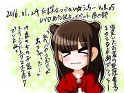 160124mag_uchi.jpg