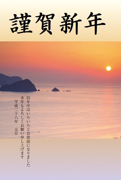 jp16t_gs_0002.jpg