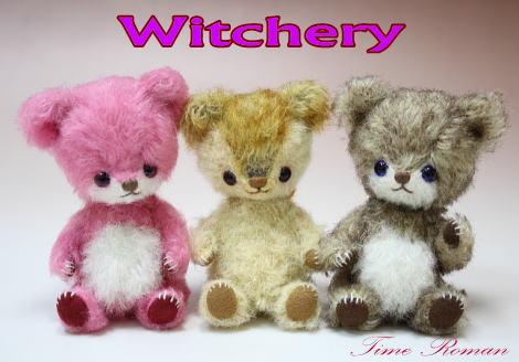 Witcheryさま