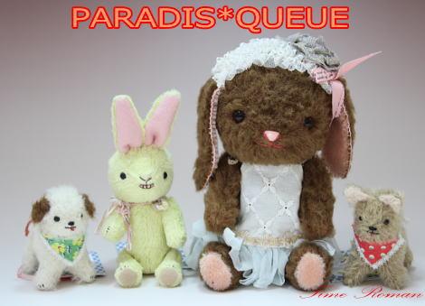 PARADIS QUEUEさま1
