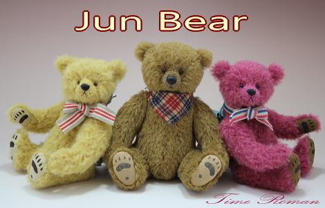 Jun Bearsさま