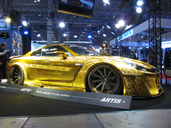 ARTIS GTR G