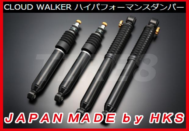 _WALKER.jpg