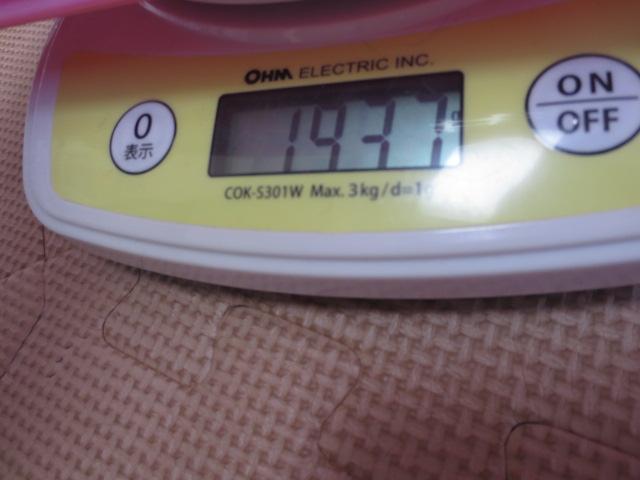 IMG_2287小夏体重2