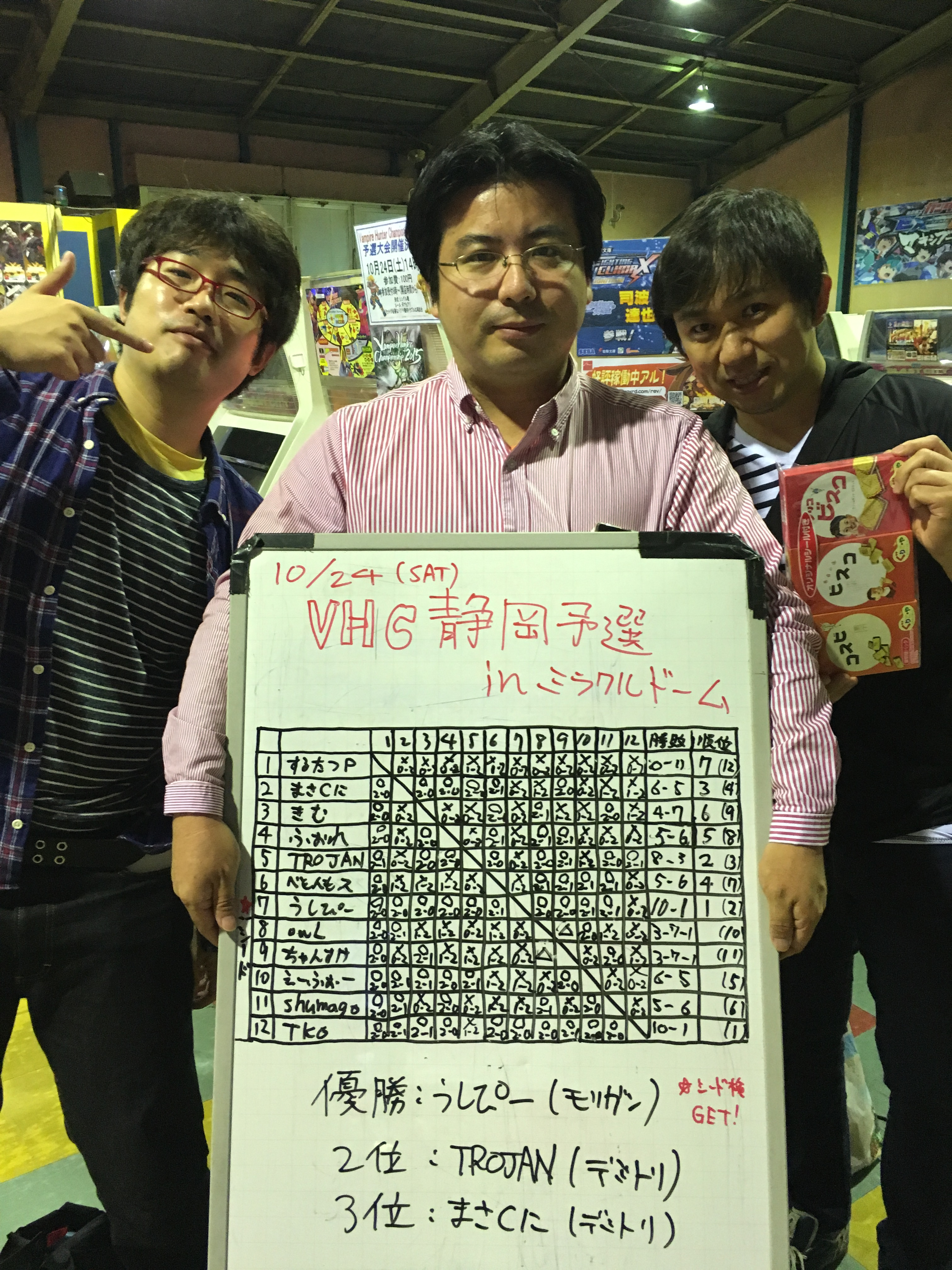 2015.10.24VHC静岡予選