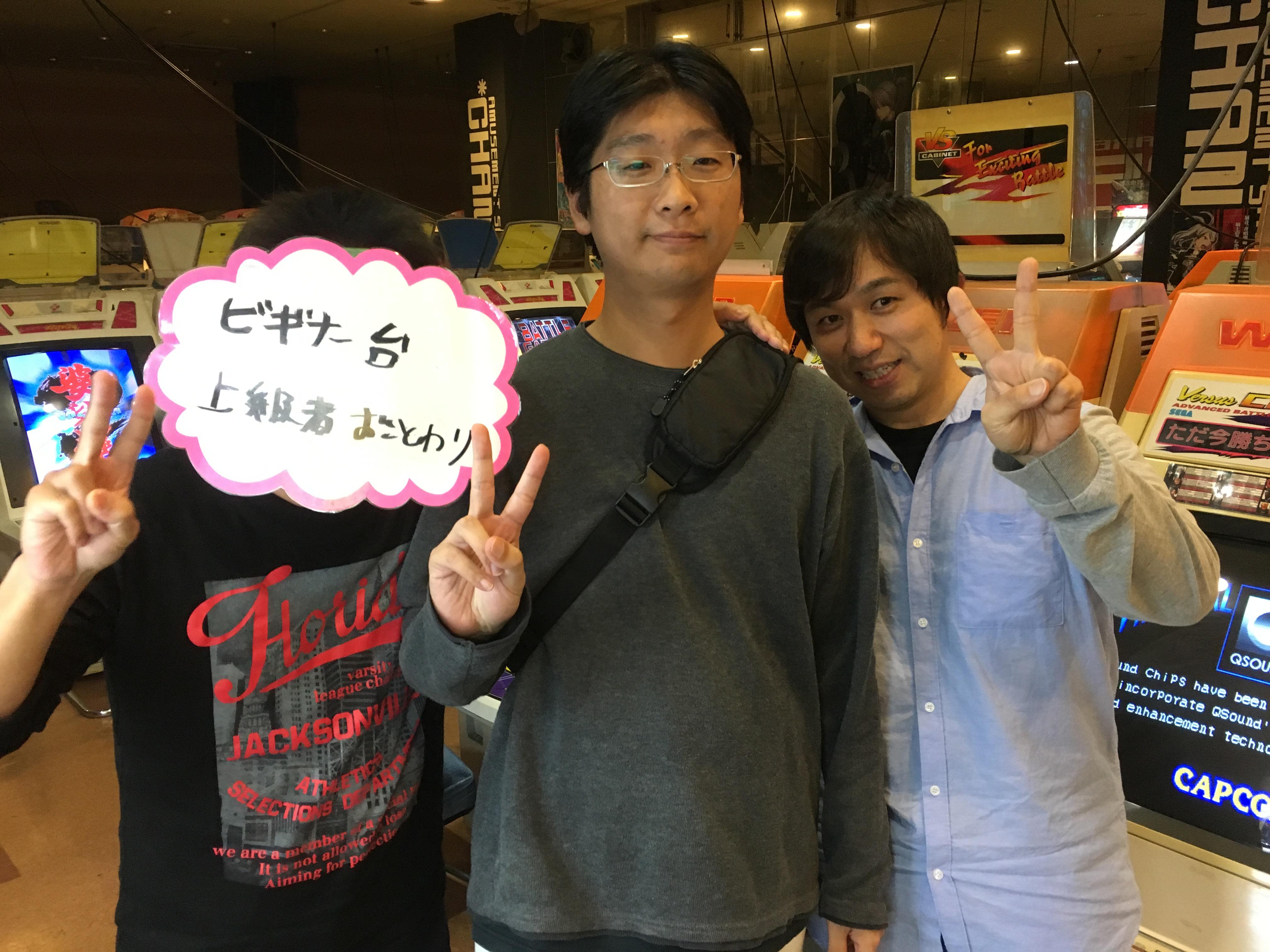 2015.11.8VHC新潟予選