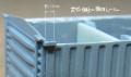 屋根 rail