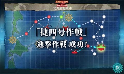 E-3clear.jpg