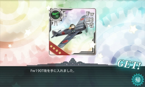 Fw190T.jpg