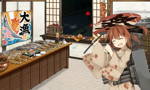 ikazuchi_A.jpg
