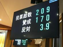 国会162-13