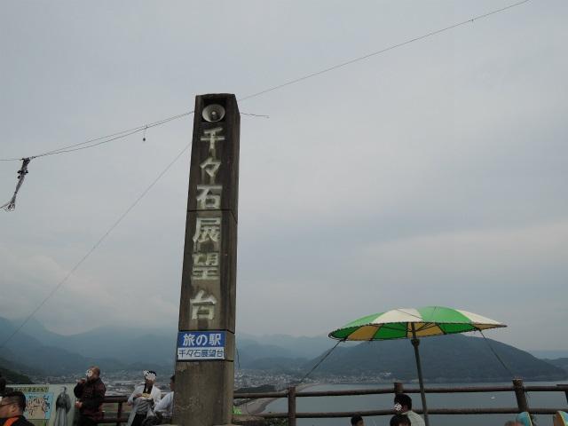 DSCN5498obm.jpg