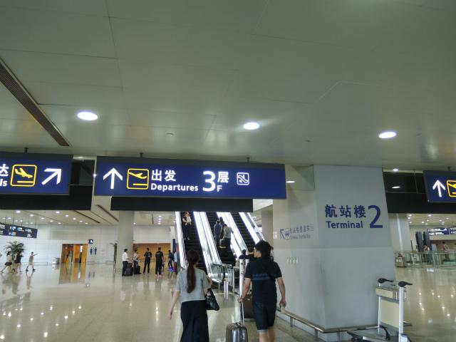 DSCN5865SZU.jpg