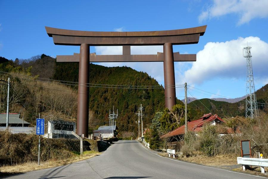 古峯神社から~の、大関食堂@鹿沼市下沢 古峯神社の鳥居