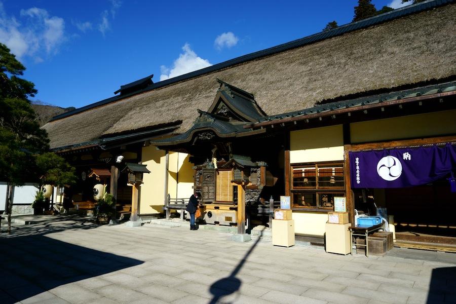 古峯神社から~の、大関食堂@鹿沼市下沢 古峯神社、外観
