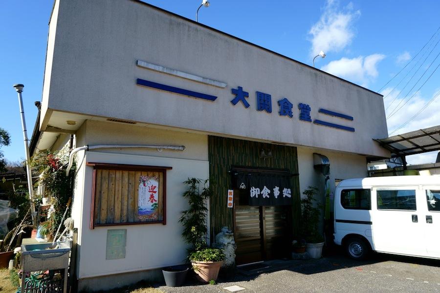 古峯神社から~の、大関食堂@鹿沼市下沢 大関食堂、外観