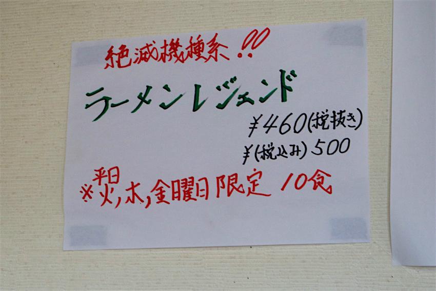 まるめしあん@宇都宮市鐺山町 2 メニュー3