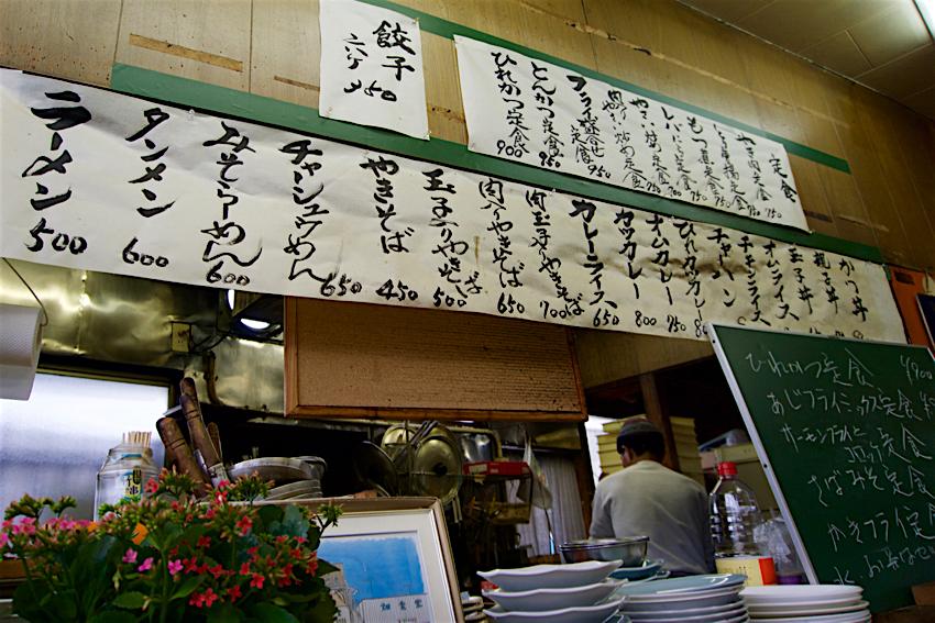 松月食堂@壬生町通町 2 メニュー