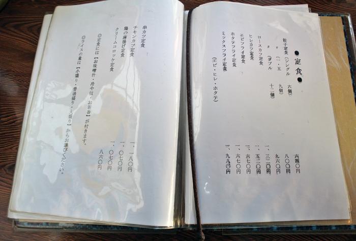 餃子会館 本店@宇都宮市越戸 メニュー2