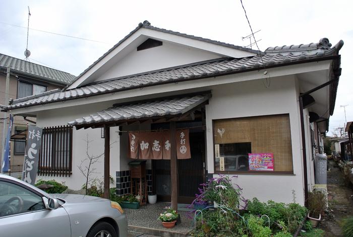 加志和食堂@壬生町安塚 外観