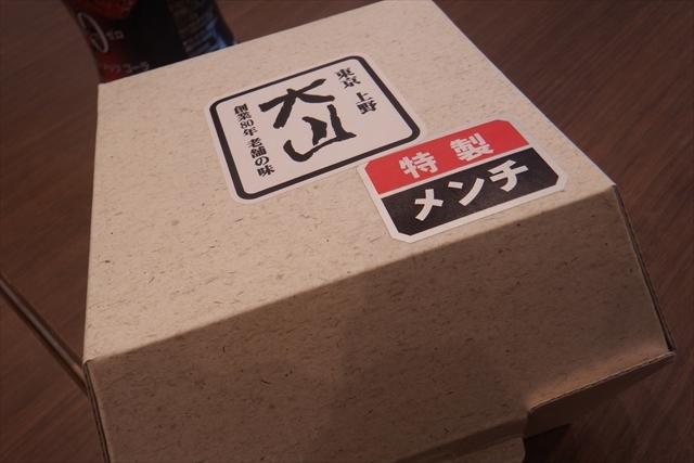 0207_kuji006.jpg