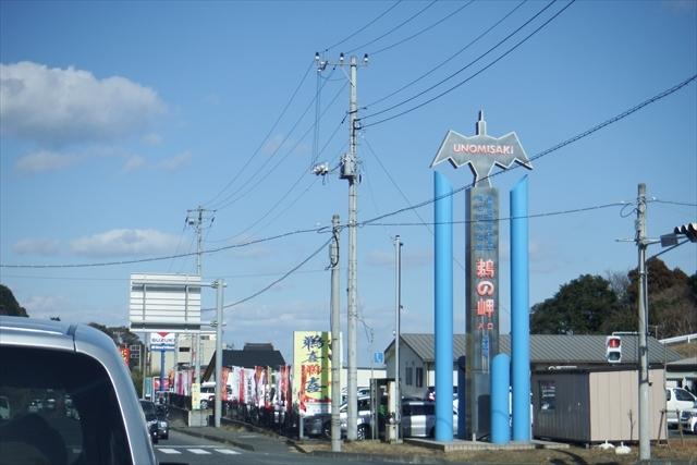 0207_kuji018.jpg
