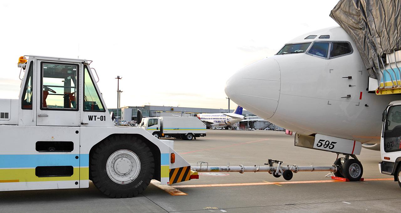 Airport Tow Tractor : Toeic ipテスト de まなブログ