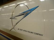 E7系ロゴ