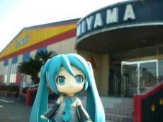 田川地区では初めての設置!