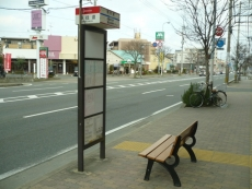 原往還バス停