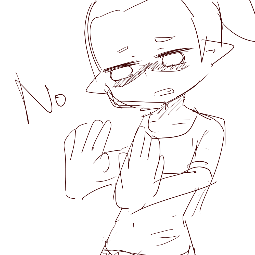 ノーセンキュ