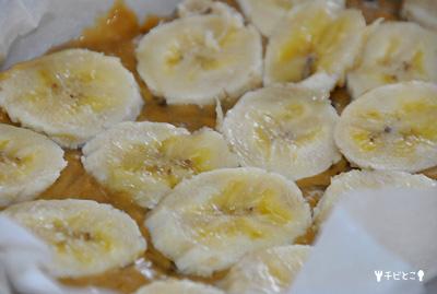 バナナケーキ。。