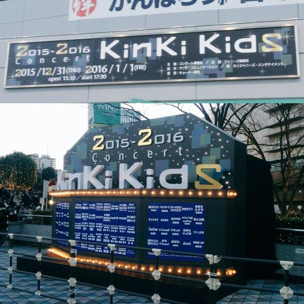 【悲報】V6の岡田准一、堂本剛にお年玉をねだり一万円もらったことをキンキのMCでバラされるwwwww