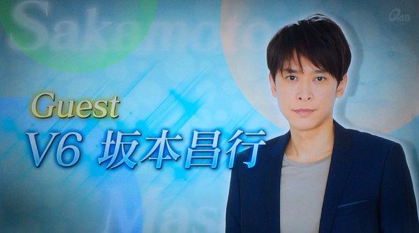 【関ジャム】V6・坂本昌行と関ジャニ∞の『監獄ロック』が「最高だった!」とTwitterで話題に!!