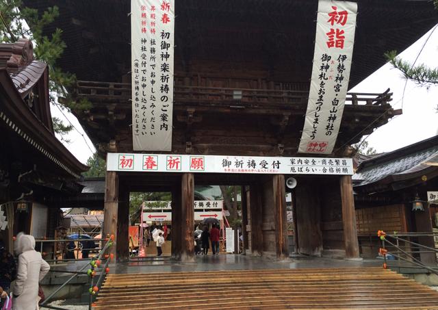 白山神社2016010400
