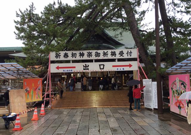 白山神社2016010401