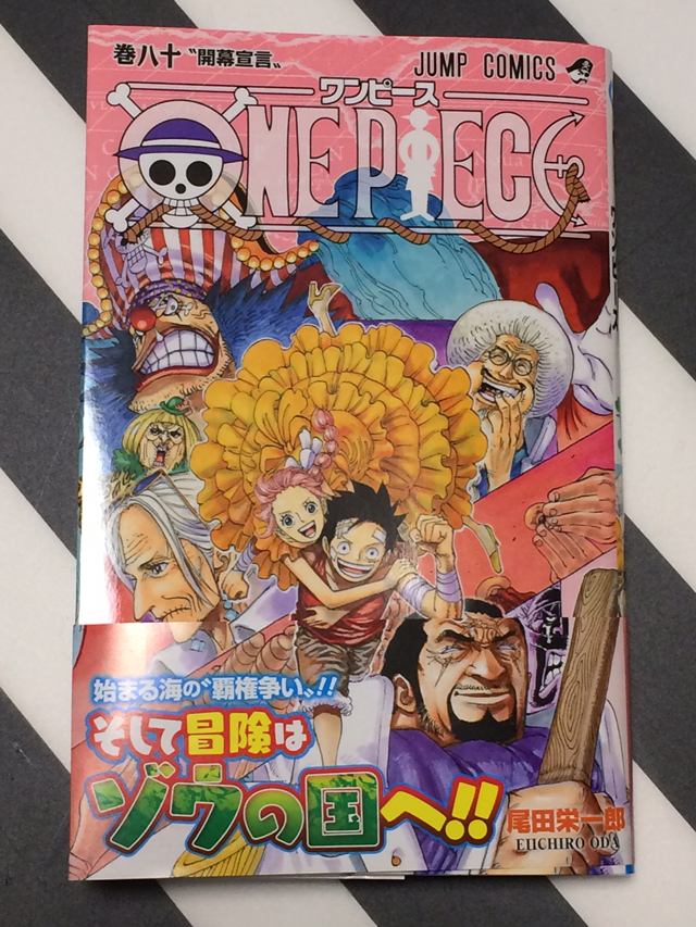 ONEPIECE201584.png