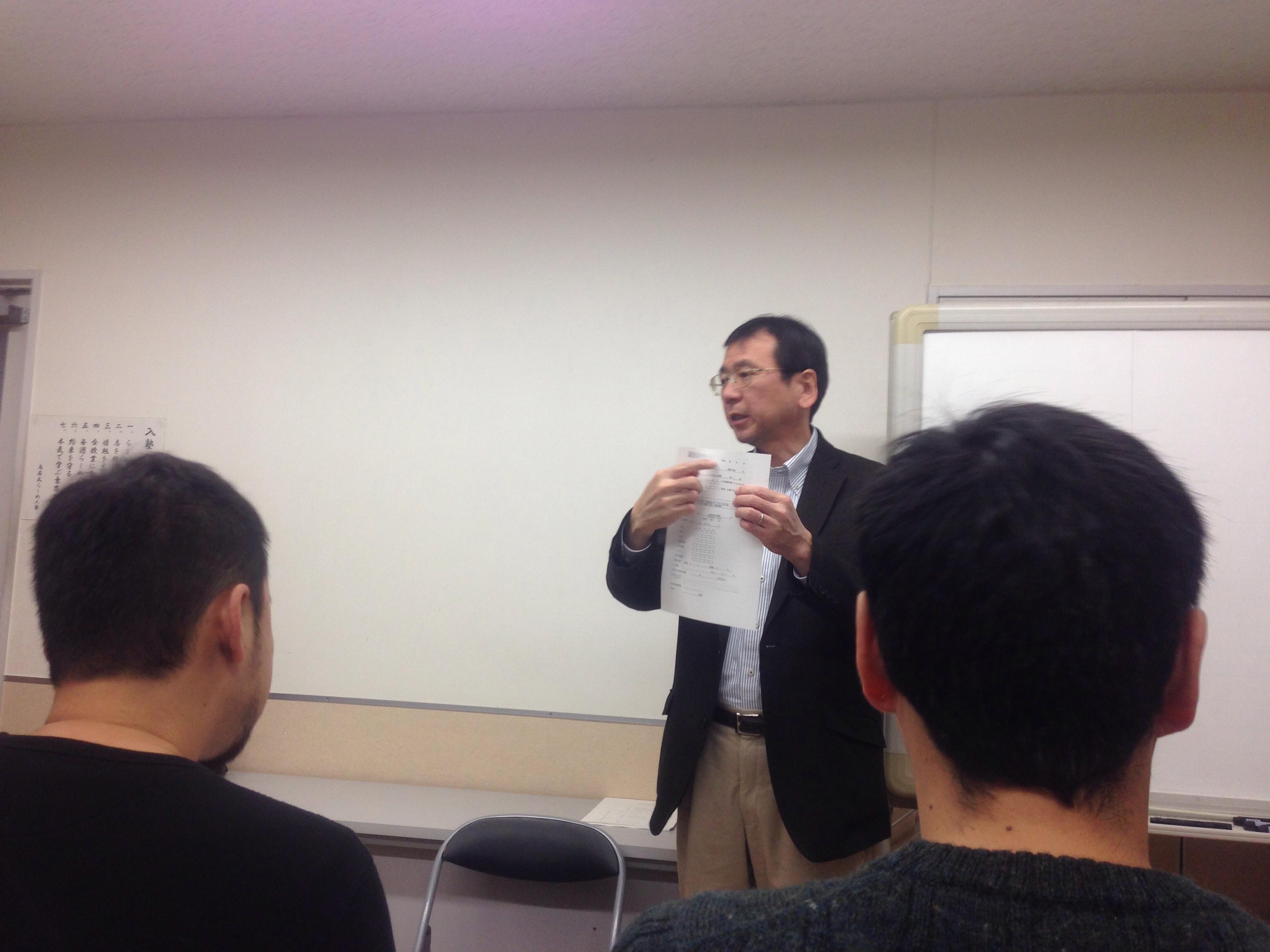 第22期鳥居式らーめん塾 福井則雄味創り担当講師による宿題オリエンテーション