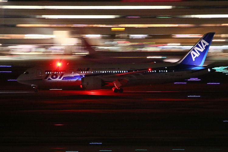 1512羽田空港① (184)FC2
