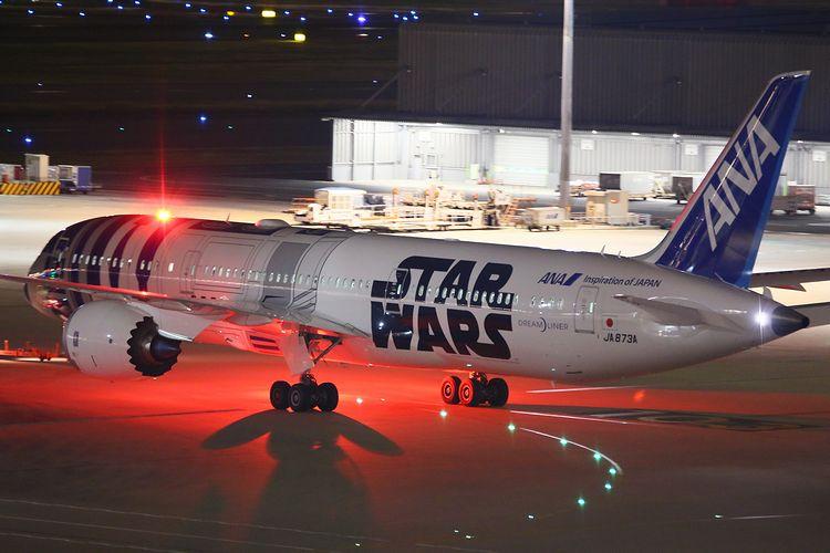 1512羽田空港④ (569)fc2