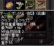 LinC0001beruto.jpg