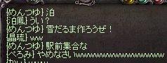 LinC0007yukidaruma.jpg