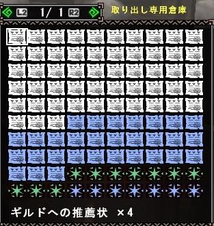 mhf_20151217_214803_109.jpg