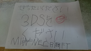 DSC_0967a.jpg