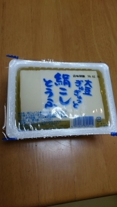 DSC_1101a.jpg