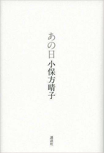 16013103.jpg
