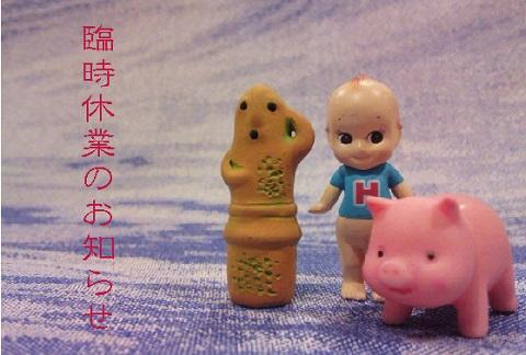 oyasumi21.jpg